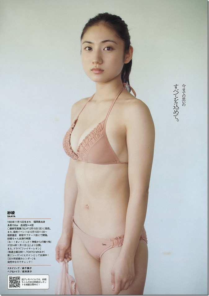 Weekly Playboy no.49 December 9th, 2013 (7)