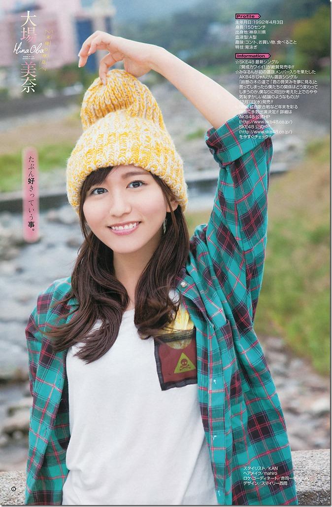 Young Gangan no.24 December 20, 2013 (13)