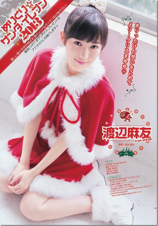 Young Gangan no.24 December 20, 2013 (14)