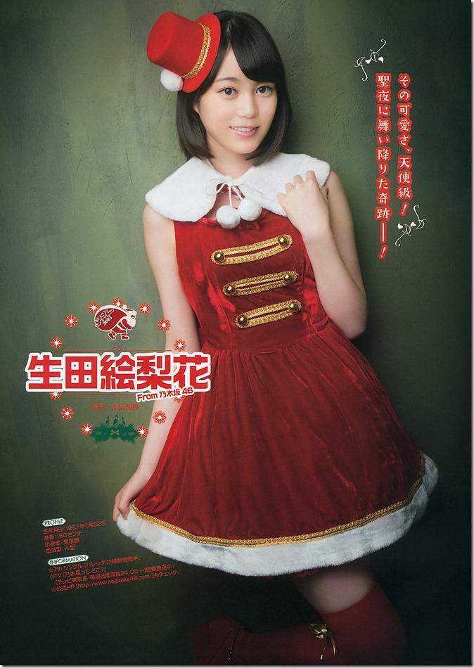 Young Gangan no.24 December 20, 2013 (16)