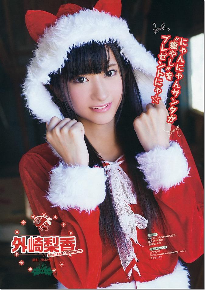 Young Gangan no.24 December 20, 2013 (19)
