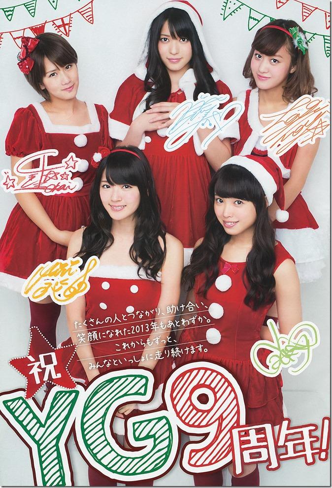 Young Gangan no.24 December 20, 2013 (3)