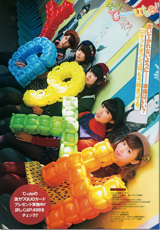 Young Gangan no.24 December 20, 2013 (8)