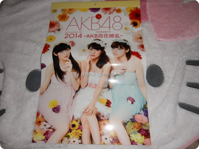 AKB48 2014 Official Calendar (5)
