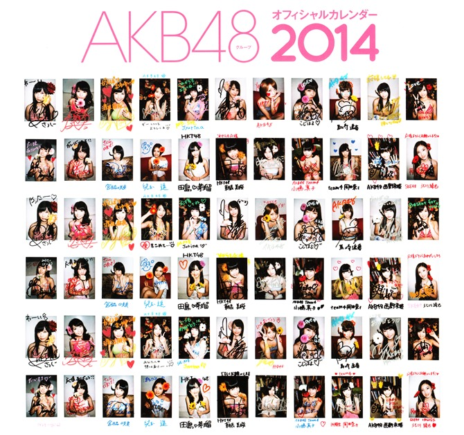 AKB48 2014 Official Calendar Box (1)