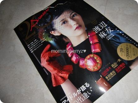 20+ Sweet 2014 Winter issue
