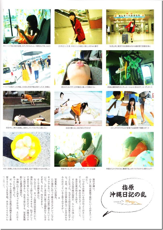 Sashihara Rino First Shashinshuu Neko ni maketa (140)