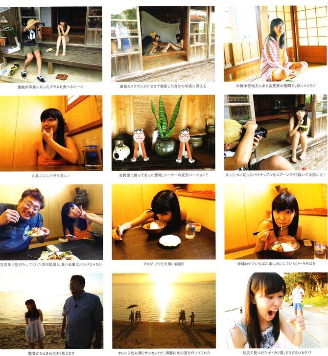 Sashihara Rino First Shashinshuu Neko ni maketa