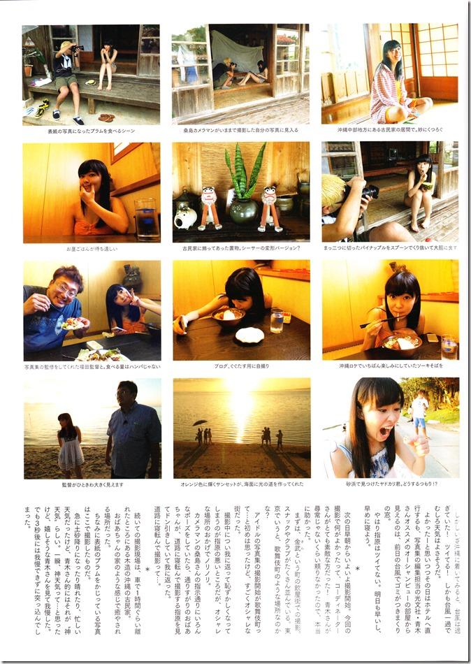 Sashihara Rino First Shashinshuu Neko ni maketa (141)