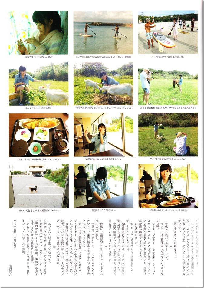 Sashihara Rino First Shashinshuu Neko ni maketa (143)