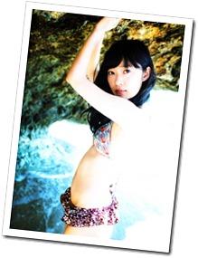 Sashihara Rino First Shashinshuu Neko ni maketa (48)