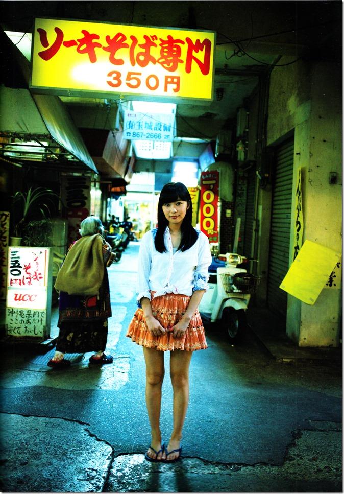 Sashihara Rino First Shashinshuu Neko ni maketa (72)