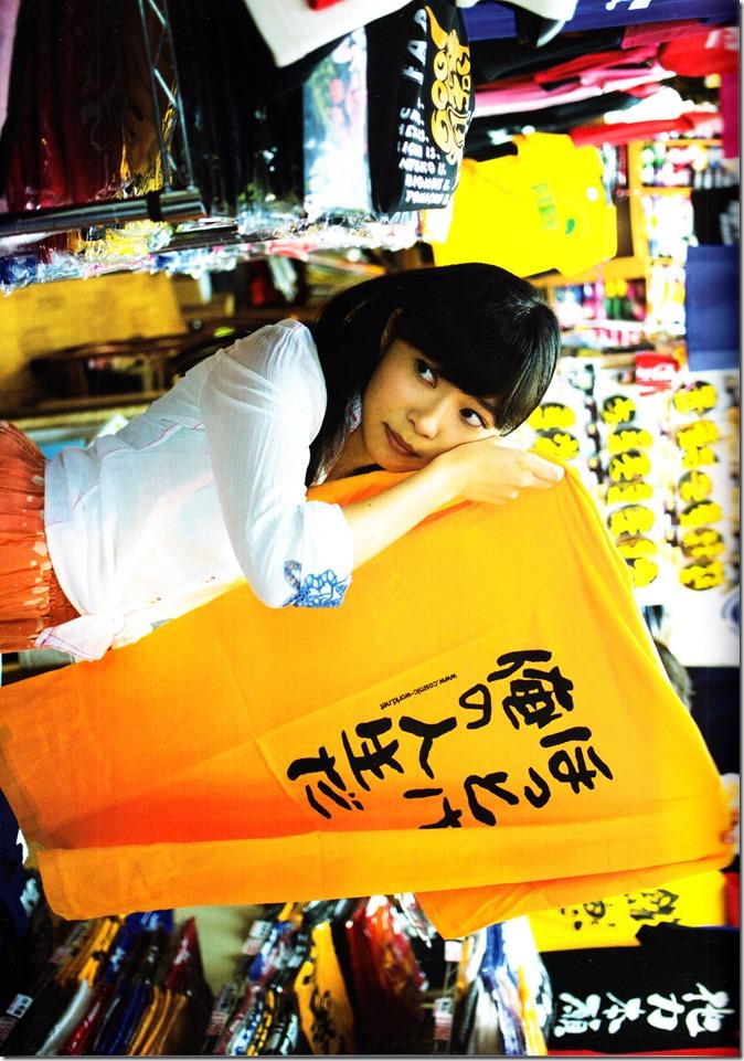 Sashihara Rino First Shashinshuu Neko ni maketa (75)