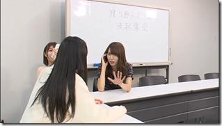 Watarirouka Hashiritai in Kaisan no shinsou wo ou (18)