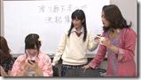 Watarirouka Hashiritai in Kaisan no shinsou wo ou (23)