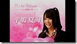 Watarirouka Hashiritai in Valentine Campaign CM making (11)