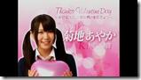 Watarirouka Hashiritai in Valentine Campaign CM making (13)