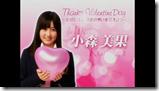 Watarirouka Hashiritai in Valentine Campaign CM making (16)