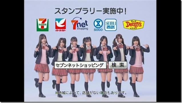 Watarirouka Hashiritai in Valentine Campaign CM making (27)