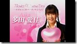 Watarirouka Hashiritai in Valentine Campaign CM making (6)