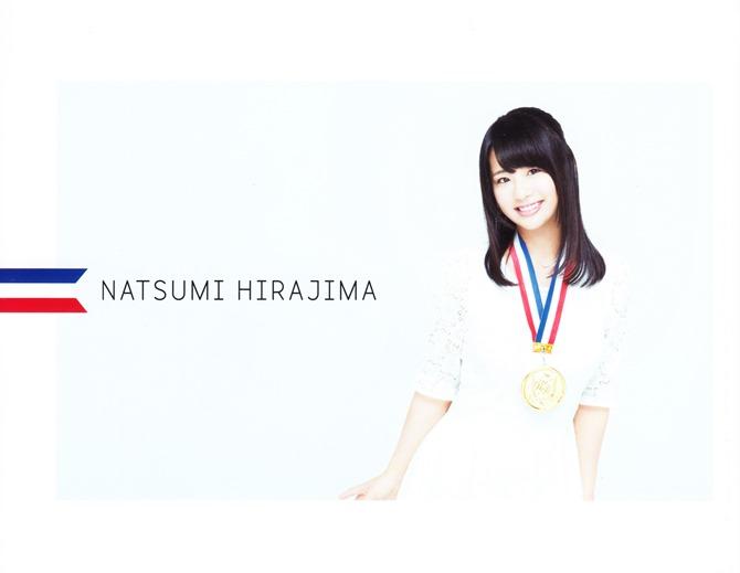 Watarirouka Hashiritai Watarirouka wo yukkuri arukitai chou konpuriito ban (18)