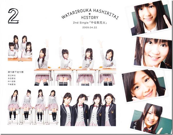 Watarirouka Hashiritai Watarirouka wo yukkuri arukitai chou konpuriito ban (22)