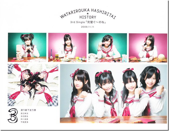 Watarirouka Hashiritai Watarirouka wo yukkuri arukitai chou konpuriito ban (24)