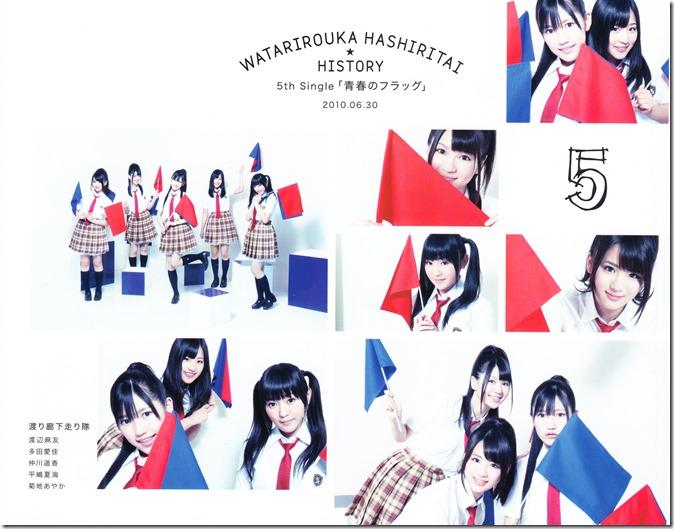 Watarirouka Hashiritai Watarirouka wo yukkuri arukitai chou konpuriito ban (28)