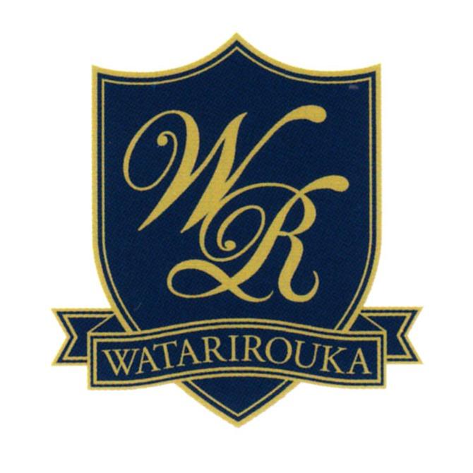 Watarirouka Hashiritai Watarirouka wo yukkuri arukitai chou konpuriito ban (2)