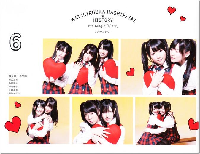 Watarirouka Hashiritai Watarirouka wo yukkuri arukitai chou konpuriito ban (30)