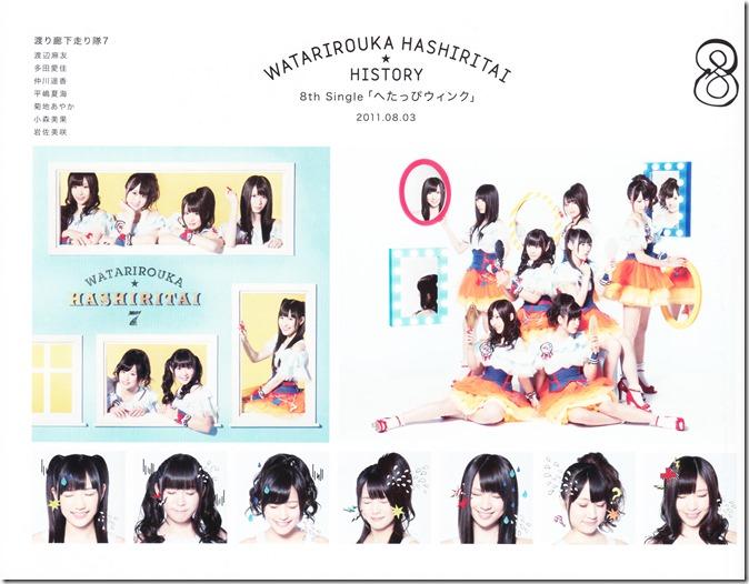 Watarirouka Hashiritai Watarirouka wo yukkuri arukitai chou konpuriito ban (36)