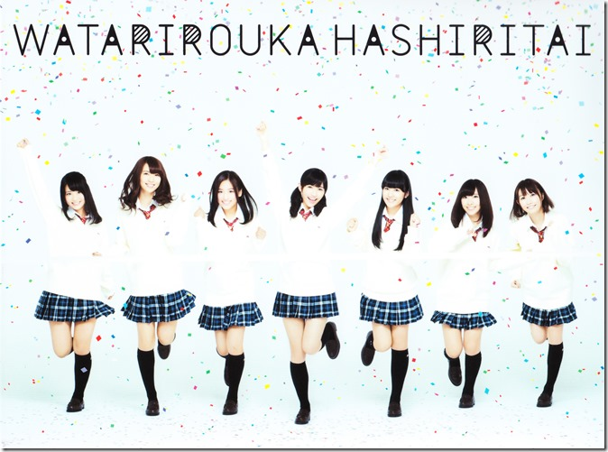 Watarirouka Hashiritai Watarirouka wo yukkuri arukitai chou konpuriito ban (4)