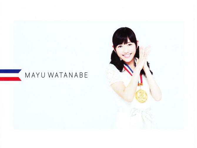 Watarirouka Hashiritai Watarirouka wo yukkuri arukitai chou konpuriito ban (6)