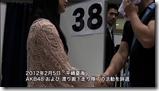 WH no kiseki arinomama de irareru basho (41)