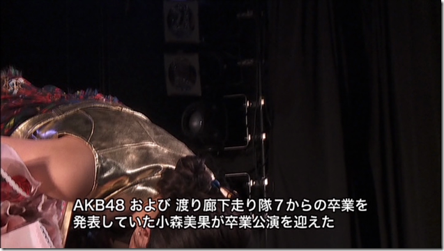 WH no kiseki arinomama de irareru basho (54)