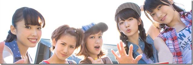 C-ute  Owaranai natsu YS Web Vol.581
