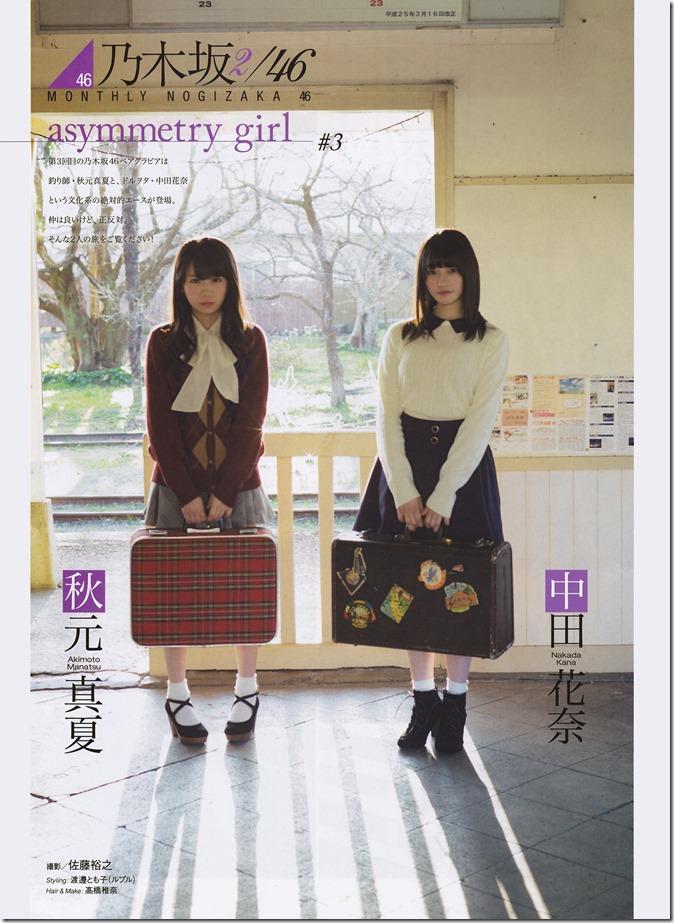 Entame no.2 2014 (28)