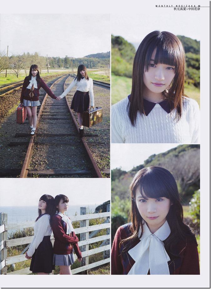 Entame no.2 2014 (29)