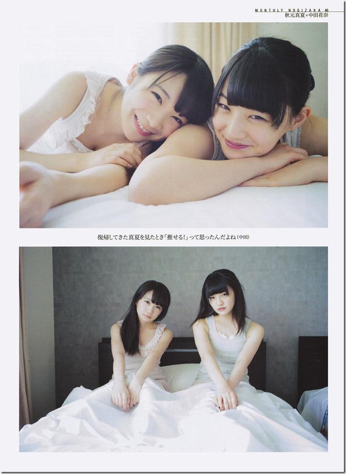 Entame no.2 2014 (31)