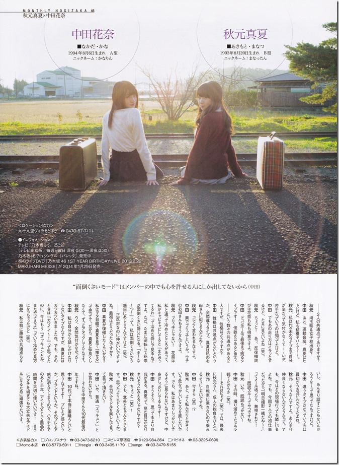 Entame no.2 2014 (33)