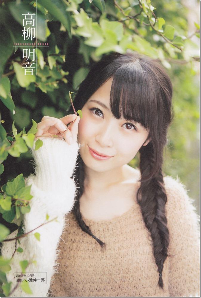 Entame no.2 2014 (41)