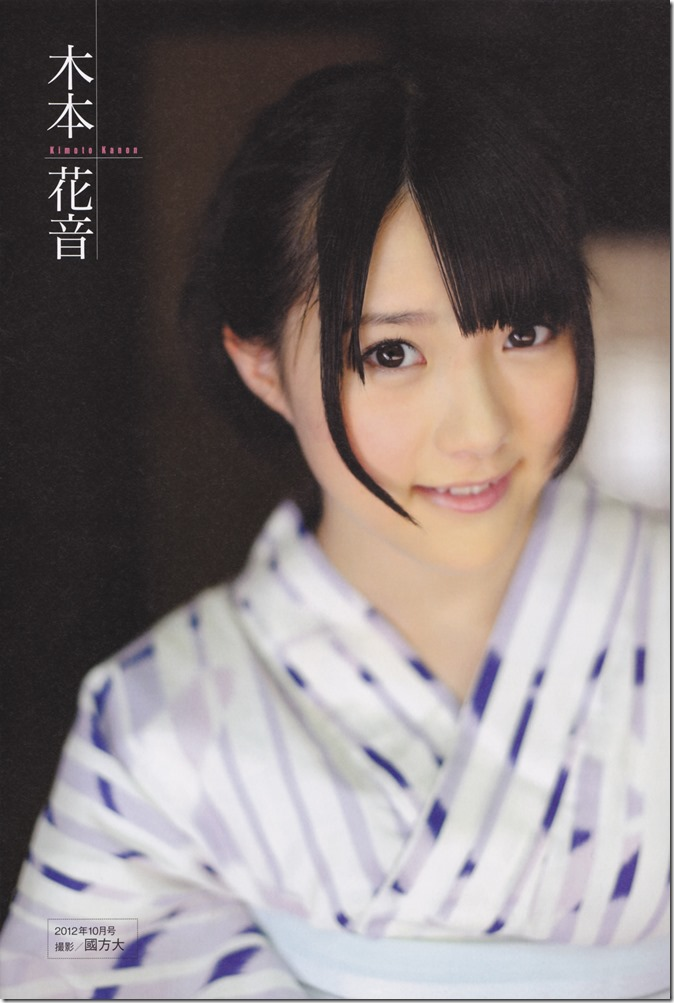 Entame no.2 2014 (43)