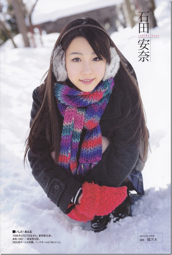 Entame no.2 2014 (55)