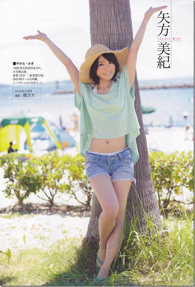 Entame no.2 2014 (56)