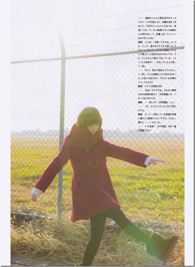 Entame no.2 2014 (9)