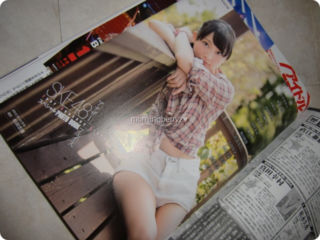 Entame no.2 2014 SKE48 Four Seasons Story special photo book