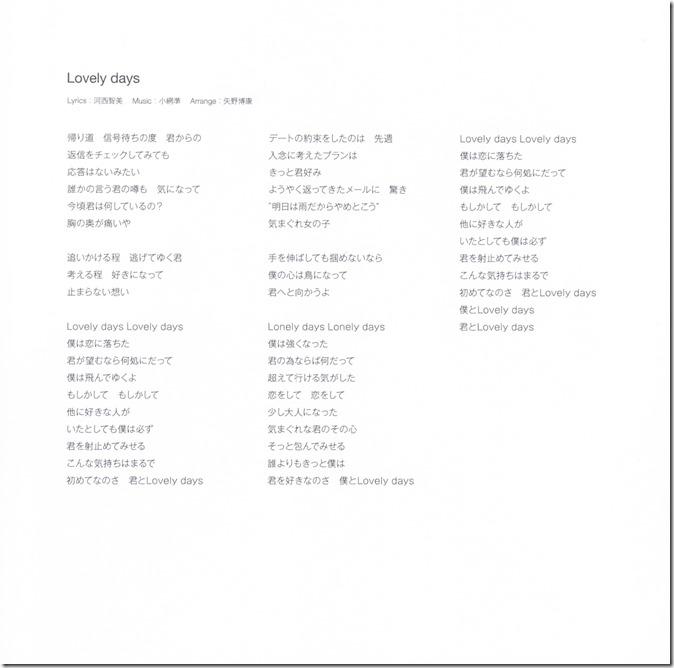 Kasai Tomomi Kietai kurai type A single jacket (4)
