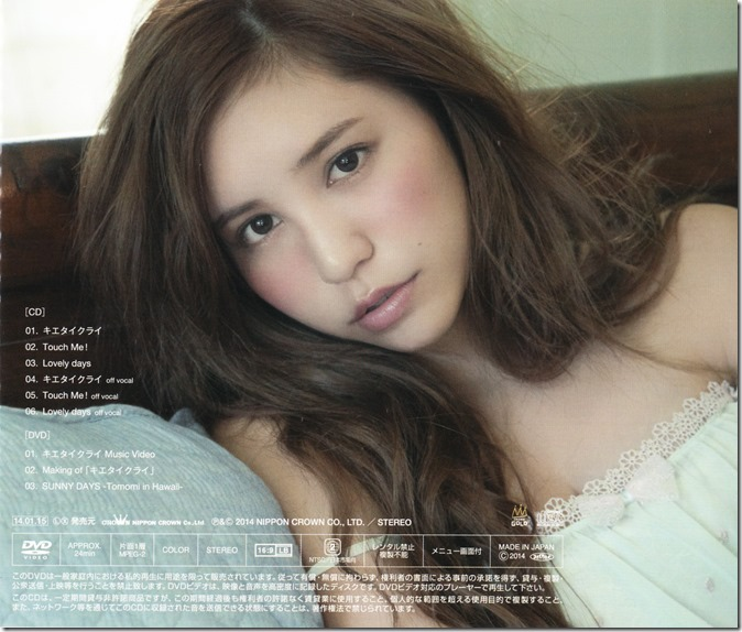 Kasai Tomomi Kietai kurai type A single jacket (6)
