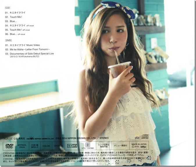 Kasai Tomomi Kietai kurai type B single jacket (5)