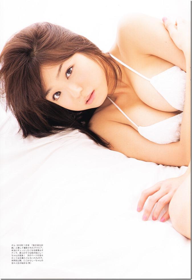 Nakamura Shizuka Kiss BOMB mook (45)